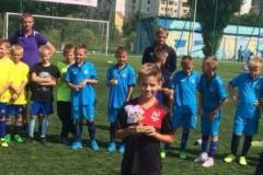 ARSENAL KYIV CUP 2017